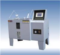 鹽水噴霧試驗箱 GX-3040