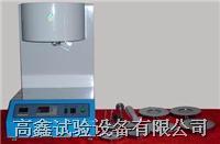 塑胶熔融指数测定仪 GX-8036