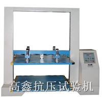 抗压强度试验机 GX-6010-M