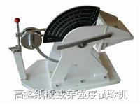纸板戳穿强度试验机 GX-6044