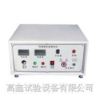 安全帽电绝缘性能测试仪 GX-A7004