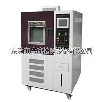 电脑式触摸屏恒温恒湿试验机 GX-3000系列-A