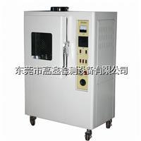 老化测试箱 GX-3010-C