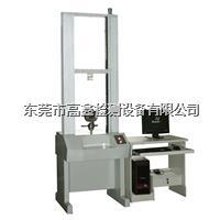 伺服控制拉力试验机 GX-8001
