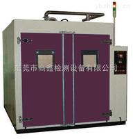 高鑫供应蓄电池包盐雾腐蚀试验箱GX-040-BRS GX-040-BRS