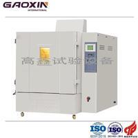 电池包高海拔试验箱 GX-3020-ZL