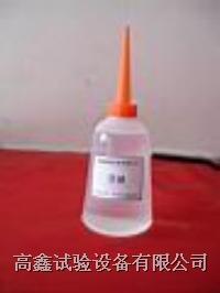 甘油|破裂强度试验机耗材 破裂强度试验机耗材