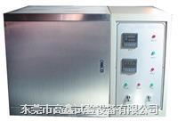 安全帽紫外线老化箱 GX-7005