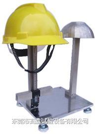 安全帽垂直间距佩戴高度测量仪 GX-7008