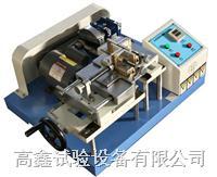 皮革耐揉试验机 GX-7011