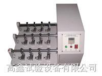 皮革耐曲折试验机 GX-5025-A