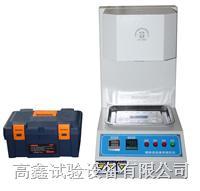 熔体流动速率试验测定仪 GX-8036