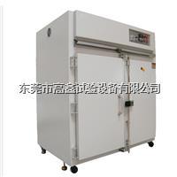 干燥箱|精密烤箱 GX-3020
