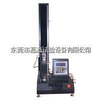 剥离强度试验机|拉力试验机 GX-8004