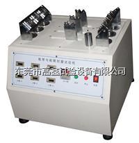 鞋带耐磨测试仪 GX-5078