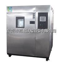 冷热冲击试验机 GX-3000-CH