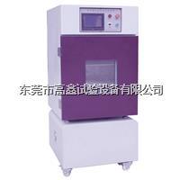 电池低气压高空模拟试验箱 GX-3020-A