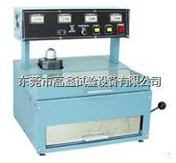 鞋材水分吸收和解吸試驗機 GX-5095