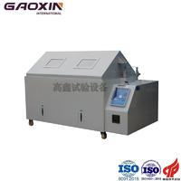 觸摸屏鹽水噴霧試驗機 GX-3040-120