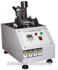 皮革摩擦色牢度试验机 GX-5042