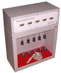胶带剥离强度试验机 GX-2020