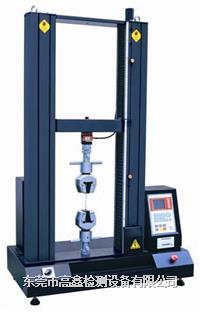 万能材料拉力试验机 GX-8001