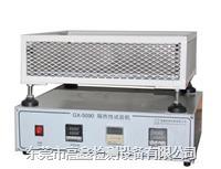 鞋底隔热试验机 GX-5090