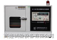 电绝缘性测试仪 GX-5087
