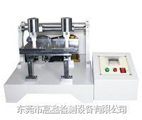 干湿磨擦色牢度仪 GX-5029-A