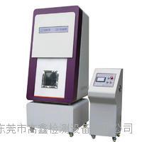 电池重物冲击试验机 GX-5066
