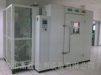步入式恒温恒湿试验室 GX-3000-L