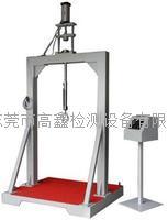皮箱振荡冲击试验机 GX-9030