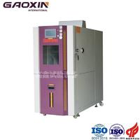 恒温恒湿试验箱 GX-3000