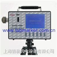 CCHZ-1000矿用粉尘检测仪,CCHZ-1000防爆粉尘测定仪