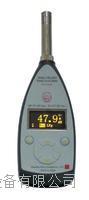 AWA5661-3型精密脉冲声级计