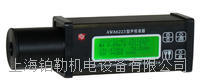 AWA6223S型声校准器
