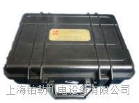 AWA2581型便携式户外监测箱