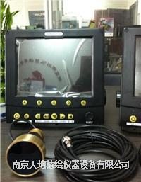 宁禄DS207海洋测深仪/南京宁禄测深仪DS207 DS207