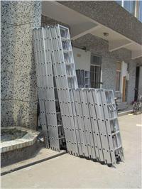 鋁合金梯子 ST