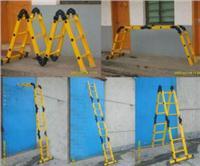 黄色绝缘梯,电工梯子制造厂家,防静电人字梯 ST