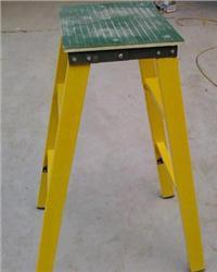 绝缘折叠凳 JYD-Z型