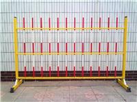 玻璃钢绝缘围栏 (Z型) WL