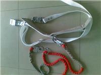 绳式安全带、电工专用安全带 ST