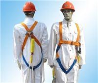 工程安全带 建筑安全带 架子工安全带 五点式安全带 高空作业 ST