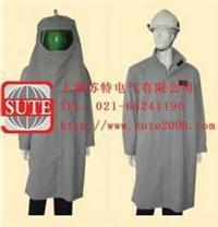 33cal/cm2防电弧大袍 ArcPro-Robe-33cal