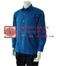 Nomex阻燃襯衫套裝-薄型