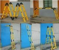 绝缘梯子3米电工梯子4m的鱼竿伸缩梯子