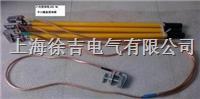 变电线路型接地线 JDX-WS-10KV