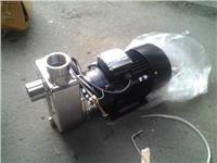 40SLFX-18D不銹鋼離心泵 耐勵小型不銹鋼自吸泵 40SLFX-18D