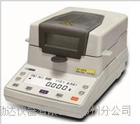 卤素灯快速水分仪 YQD-110